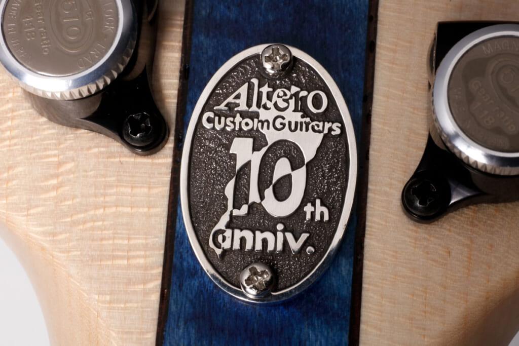 Altero Custom Guitars 10th Anniversary Plate