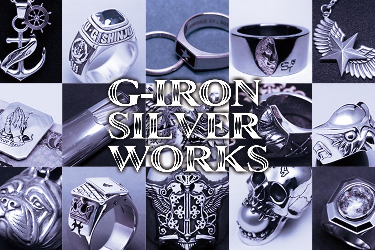 G-IRON SILVERWORKS