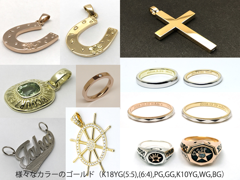 Gold of various colors