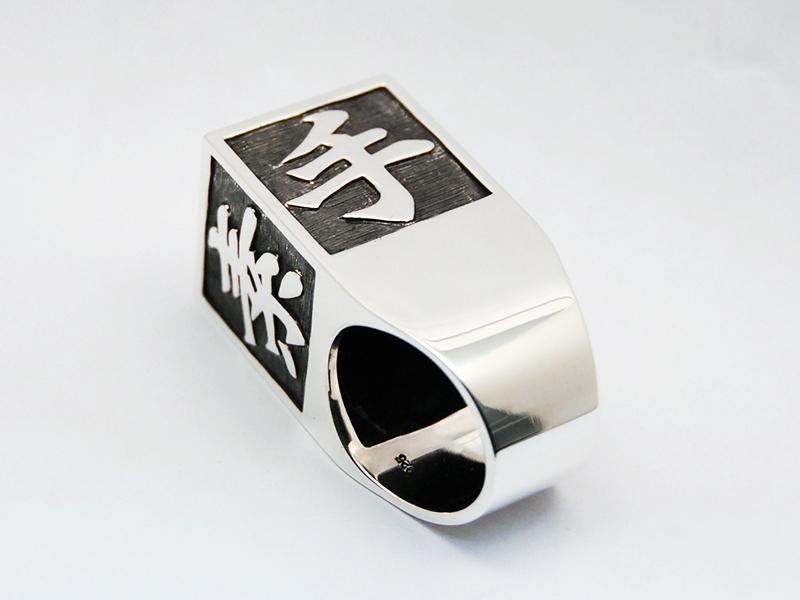 mens ring10_1
